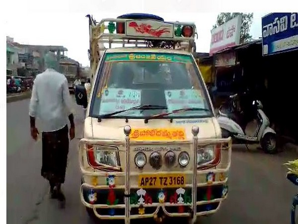 Special vehicles in Addanki making special announcemnts (Photo/ANI)