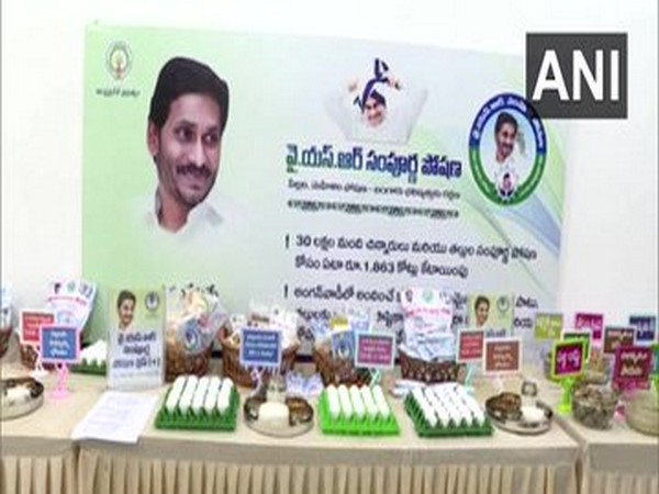 Andhra Pradesh Chief Minister YS Jagan Mohan Reddy today launched two nutrition schemes