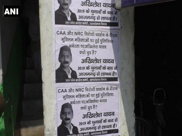 "Posters claiming SP Chief Akhilesh Yadav is ""missing"" surface in Uttar Pradesh's Azamgarh"