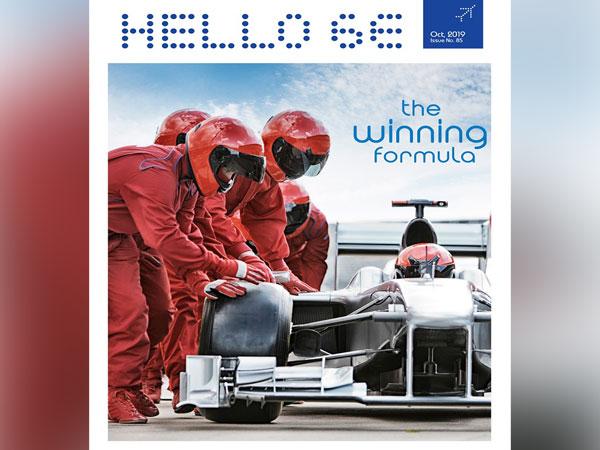 A mock cover of the new Hello 6E