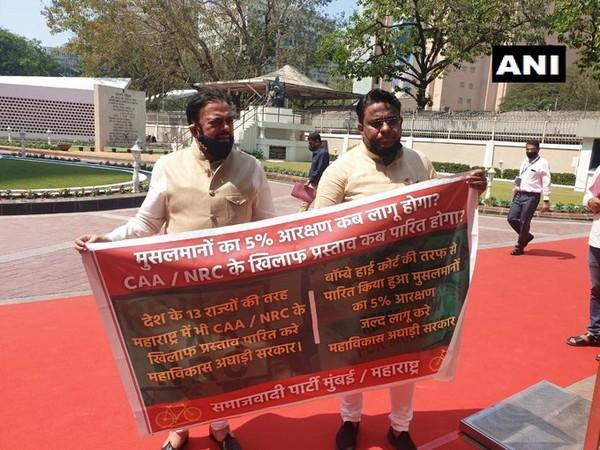 Maha Vikas Aghadi's partner Samajwadi Party, Abu Azmi (on right) protest outside the Maharashtra parliament (Photo/ANI)