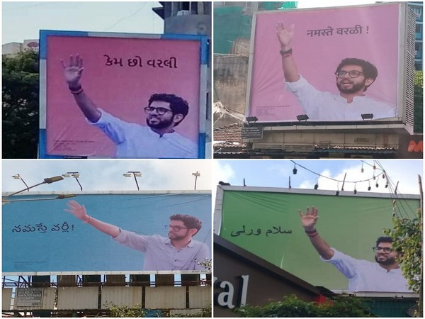 Posters of Aaditya Thackeray's 'How are you Worli?' appear in Mumbai on Wednesday.