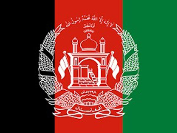 The Afghanistan Flag