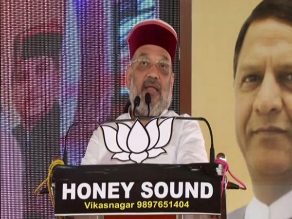 Amit Shah addressing a public rally in Nahan, Himachal Pradesh