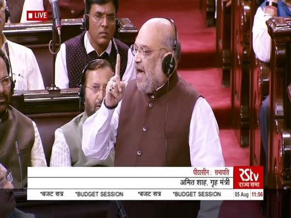 Home Minister Amit Shah in Rajya Sabha (Source: RSTV)