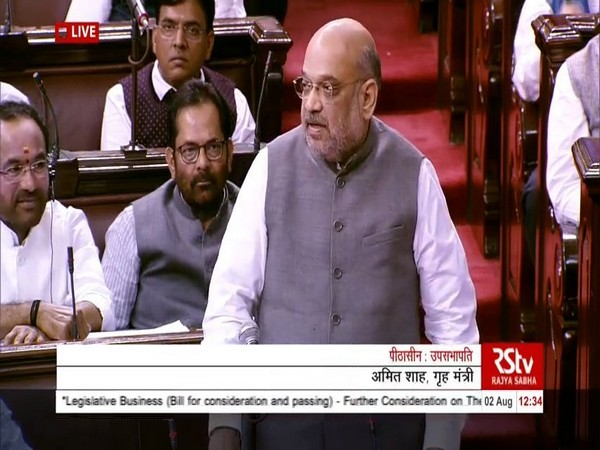 Home Minister Amit Shah during his address in Rajya Sabha on Friday.
