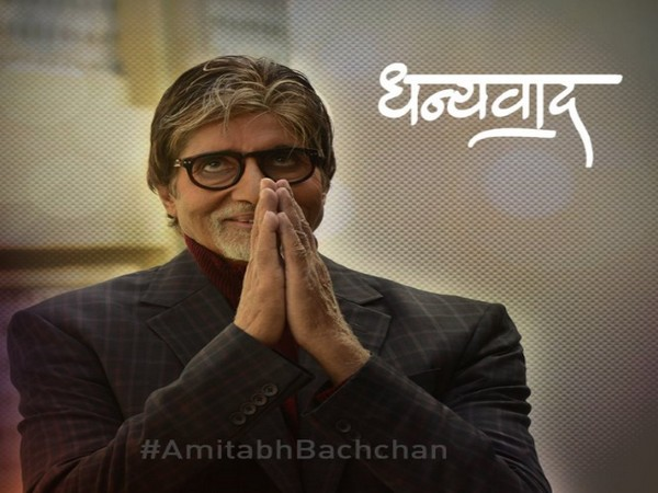 Legendary actor Amitabh Bachchan (Image courtesy: Twitter)