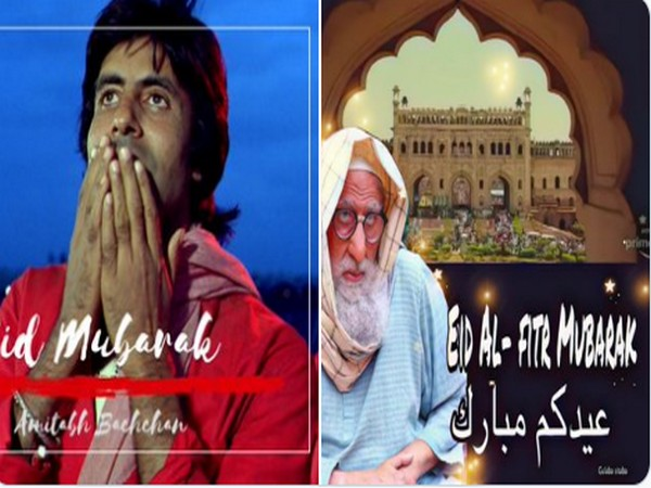 The character posters shared by actor Amitabh Bachchan (Image courtesy: Twitter)