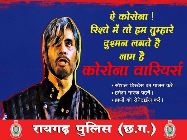 Recreated poster of Amitabh Bacchan from the movie 'Shehensha' released by Raigarh police
