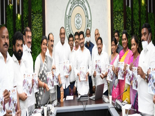 Andhra Pradesh Chief Minister YS Jagan Mohan Reddy released the state's new industrial policy (2020-23) on Monday. (Photo Credit: AP CMO)