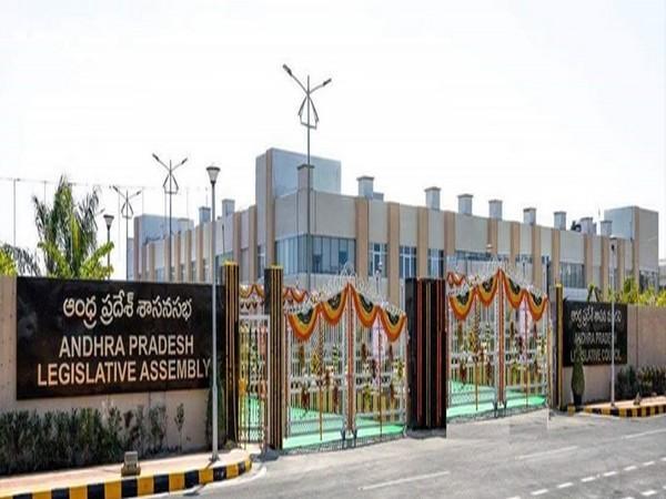 Andhra Pradesh Assembly in Amaravati. (File photo)