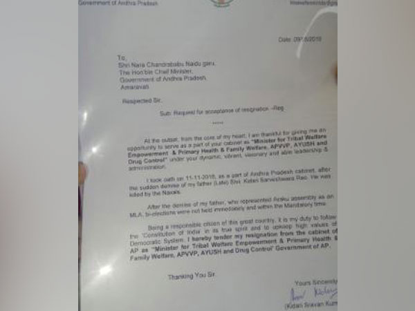 Resignation letter of Andhra Pradesh Tribal Minister Kidari Sravan Kumar