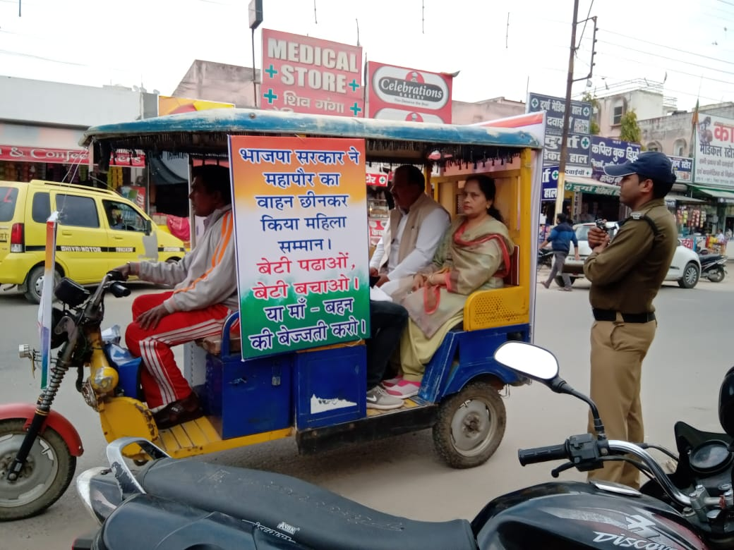 Haridwar Mayor Anita Sharma on the e-rickshaw for which she has been charged with violating the Model Code of Conduct.