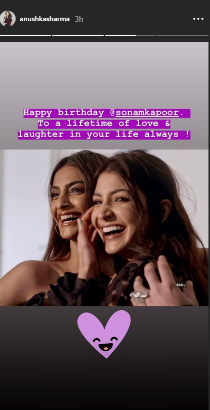 Birthday Wishes Pour In For Sonam Kapoor As She Turns 35 How to send birthday wishes using facebook stories. birthday wishes pour in for sonam