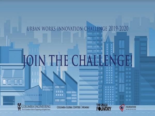 Apply for the Urban Works Innovation Challenge