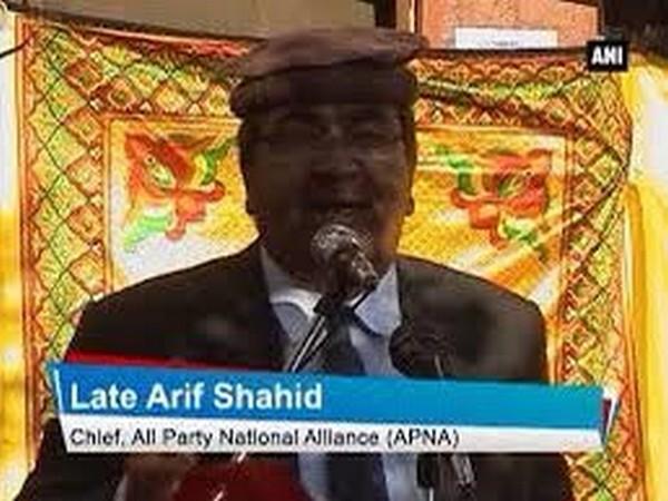 Arif Shahid