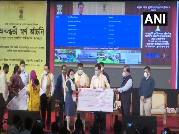 Chief Minister Sarbananda Sonowal launches the Arundhati Scheme for girls. [Photo/ANI]