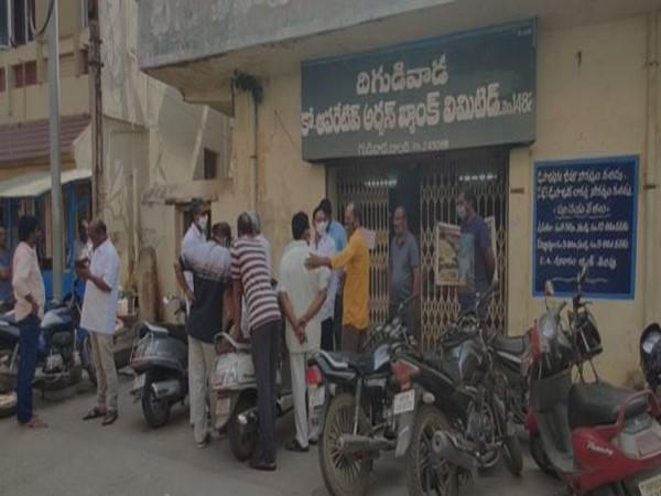 Visuals from outside the Gudivada Cooperative Urban Bank Ltd (Photo/ANI)