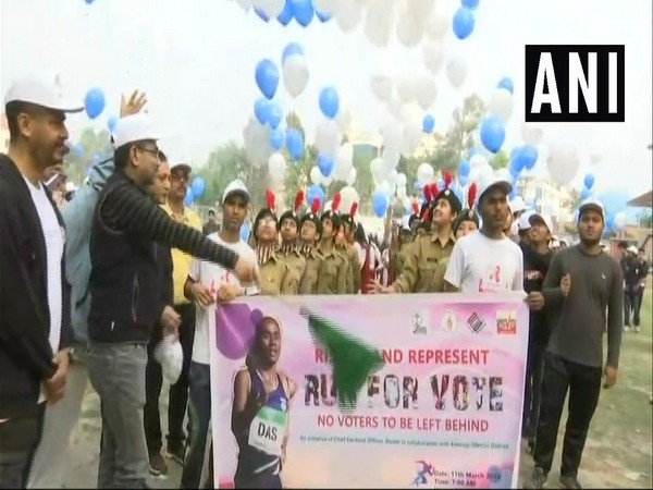 'Run for Vote' campaign organised in Assam
