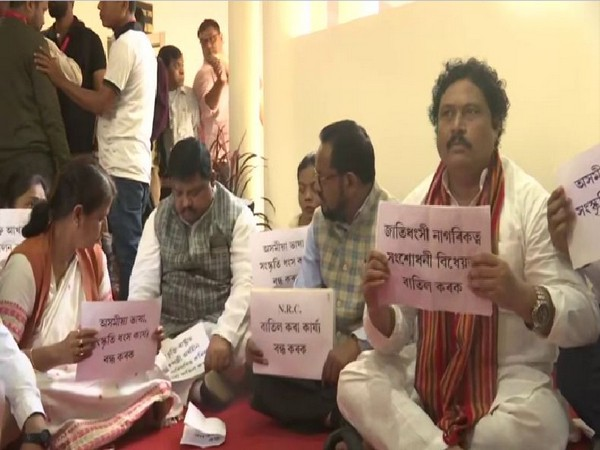 Opposition MLAs stage a protest against Citizenship Amendment Bill and NRC in the Assembly premises. Photo/ANI