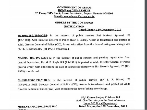The government issued a notification regarding the same on Thursday.