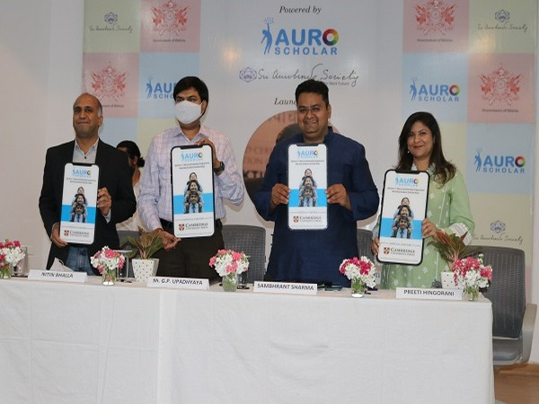 Sikkim Government launches students micro-scholarship programme, powered by AuroScholarship programme of Sri Aurobindo Society