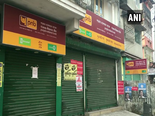 Banks remain shut on the second day, in the wake of a two-day nationwide strike. (Photo/ANI)
