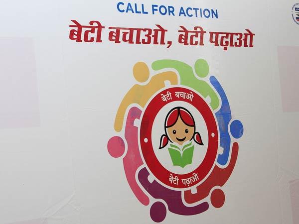 Logo of 'Beti Bachao, Beti Padhao' (BBBP) scheme