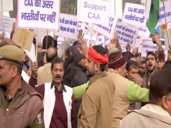 A march in support of CAA taken out under the aegis of 'Bharat Bachao Morcha' in Patna on Monday. Photo/ANI