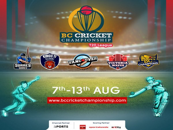 BC Cricket Championship is bringing cricket back to your screens!