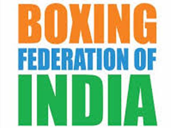 Boxing Federation of India logo