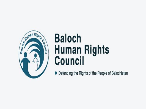 BHRC logo
