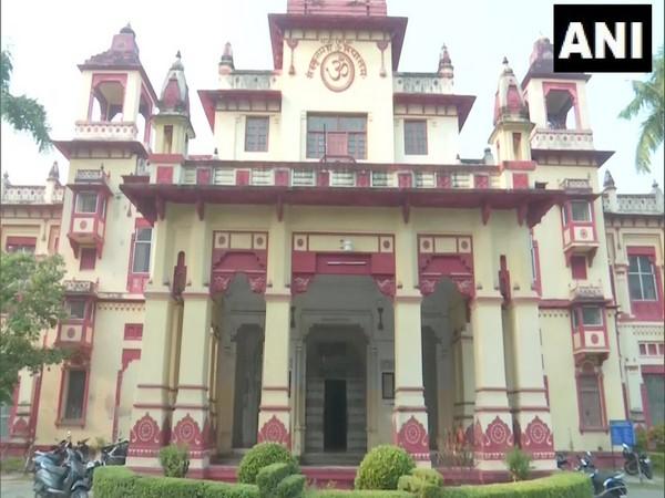 The Banaras Hindu University (Photo/ANI)
