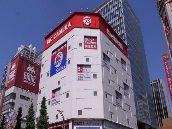Bic Camera in Japan