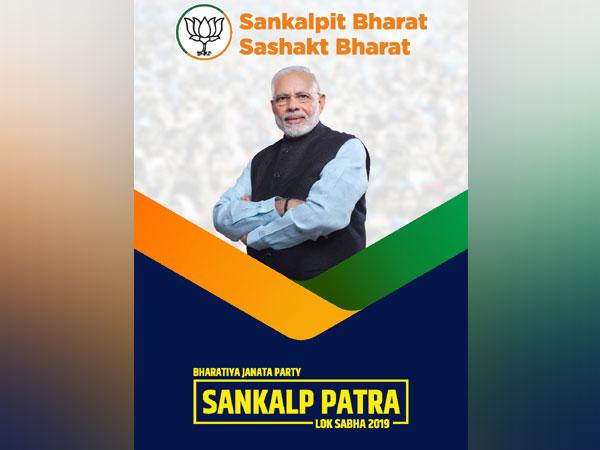 BJP manifesto released on Monday.