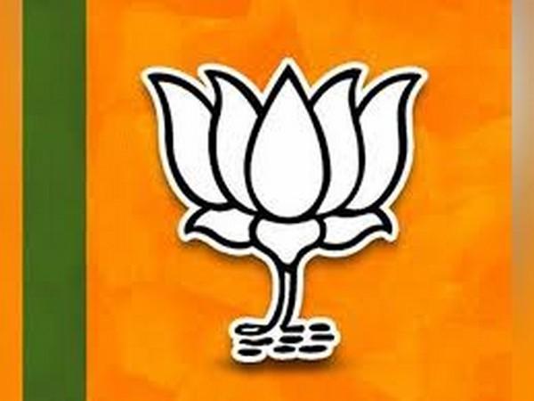 Bharatiya Janata Party's logo.