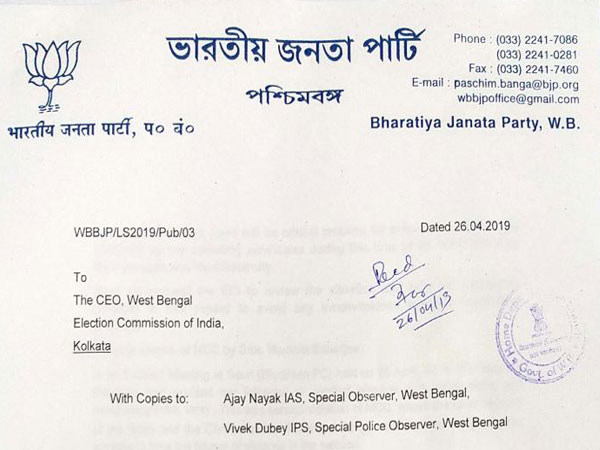 Letter written by BJP to CEO seeking action against Bengal CM Mamata Banerjee (Image/ANI)