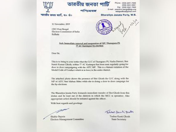 Letter written by BJP to EC against the O/C of Thanapara in Nadia district