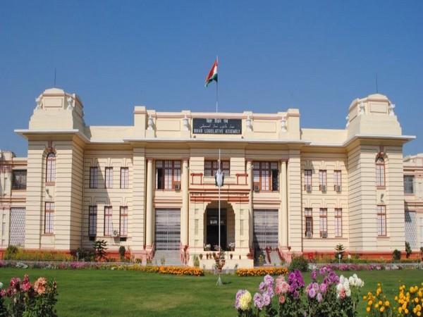 Bihar Legislative Assembly (Photo courtsey: http://www.vidhansabha.bih.nic.in/)