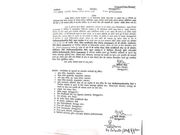 The order from Gautam Buddh Nagar District Magistrate BN Singh