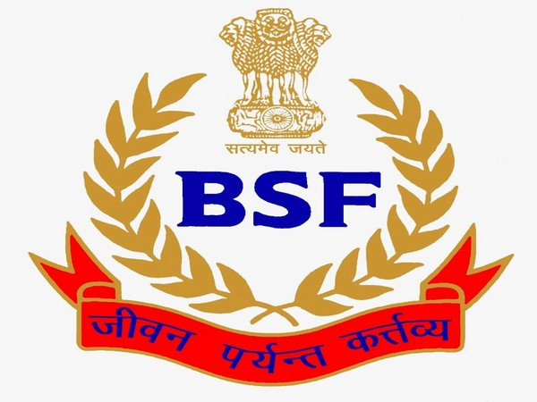 Logo of Border Security Force (BSF).