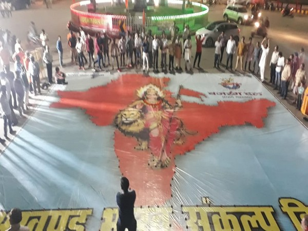 Bajrang Dal observes 'Akhand Bharat' day in Allahabad