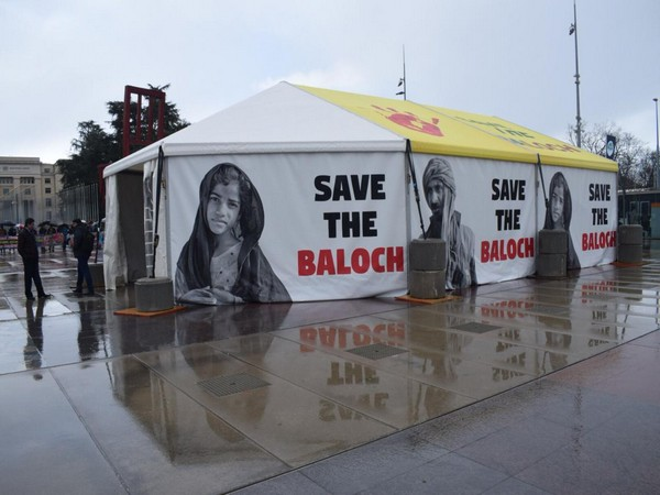 Venue of Baloch conference in Geneva