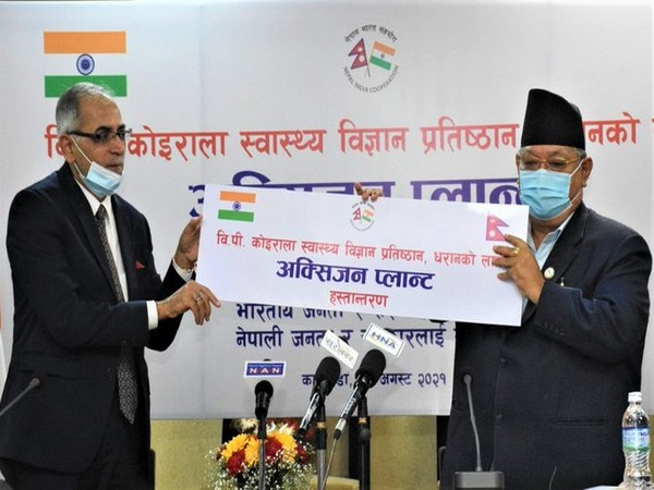 The Medical Oxygen plant has been installed at B.P. Koirala Institute of Health Sciences