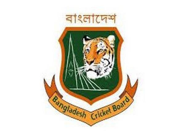 Bangladesh Cricket Board (BCB) logo