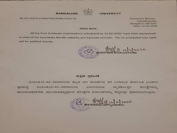 Press Note of Banglore University.