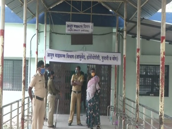 Bhandara District General Hospital in Maharashtra (Photo/ ANI)