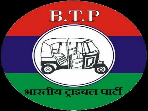Bharatiya Tribal Party (Photo Credit: BTP)