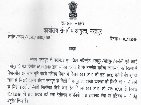 Order issued by Divisional Commissioner, Bharatpur on Saturday