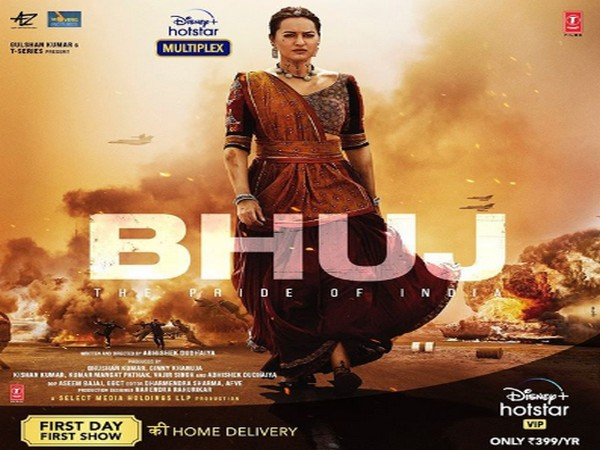 Poster of period-drama 'Bhuj: The Pride of India' featuring Sonakshi Sinha (Image Source: Instagram)